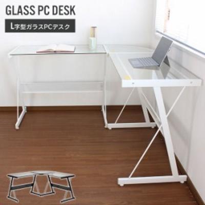 パソコンデスク デスク PCデスク L字型 コーナー ガラス オフィスデスクハイタイプ L字 机 ゲーミングデスク 在宅勤務 テレワーク 在宅ワ