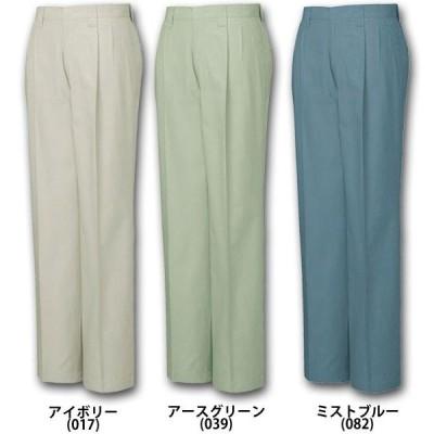 作業服 作業着 春夏用メンズ自重堂 Jichodo 45601 ツータックパンツ ズボン