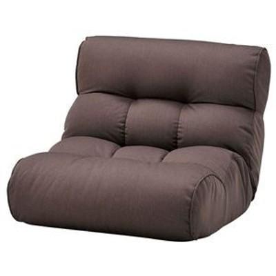 ソファー座椅子/フロアチェア 【コーヒーブラウン】 ワイドタイプ 41段階リクライニング 『ピグレット2nd セレクト』