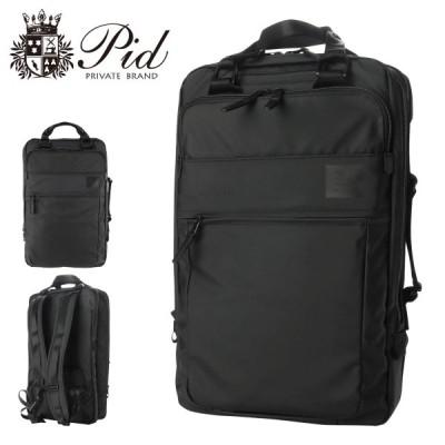 PID リュック グレーデ メンズ PAT-201 ピーアイディ | リュックサック バックパック ビジネスバッグ ビジネスリュック 2WAY 撥水 出張 P.I.D [PO10]