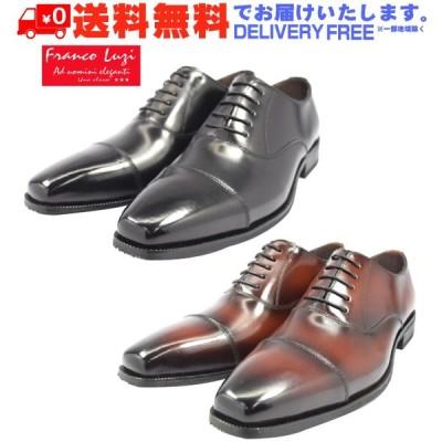 FRANCO LUZI フランコ ルッチ 2951 ビジネスシューズ ストレートチップ 内羽根 紳士靴 革靴 メンズ (nesh) (新品) (送料無料)