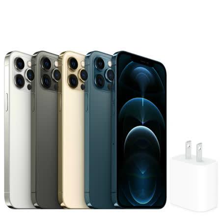 Apple iPhone 12 Pro Max 128G 5G手機+原廠20W USB-C充電器