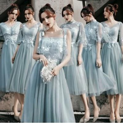 ブライズメイド ドレス 新作 パーティードレス ウエディングドレス 合唱衣装 20代 30代 40代 ロング丈 結婚式 ワンピース フォーマル 二