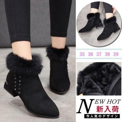 ショートブーツ  ヒール3.5cm 黒 美脚 秋冬 ブーツ靴 / 歩きやすい 足が細く見える脚長効果 ふわふわ ファション