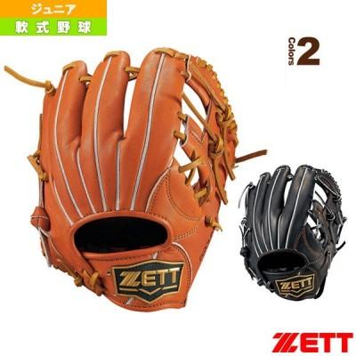 ゼット 軟式野球グローブ  グランドヒーローライジングシリーズ/少年軟式グラブ/オールラウンド用(BJGB71810)