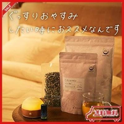 enherb ハーブティー ティーバッグ「 ぐっすりおやすみしたい時に」 ×30個 デカフェ・ノンカフェイン