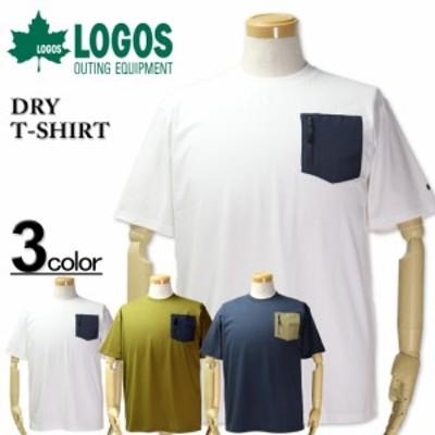 大きいサイズ LOGOS ロゴス ドライ ジップポケット半袖Tシャツ 3L 4L 5L/IS-1260-4153