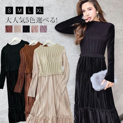 ニットワンピース ロングワンピース ベルベットのワンピース プリーツワンピース ニットとベルベット素材 韓国ファッション