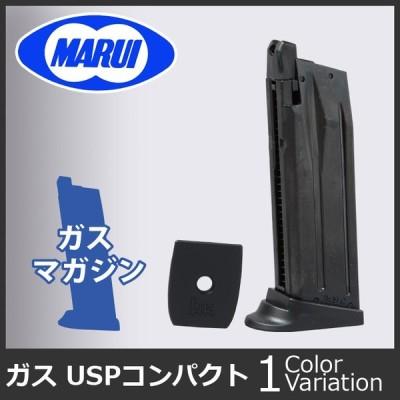 MARUI(東京マルイ) USPコンパクト用スペアマガジン 【ガスブローバック】G-41