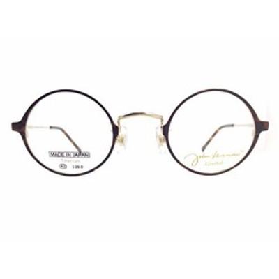 John Lennon(ジョンレノン) メガネ JL-201L col.1 42mm 日本製【全国100本限定】