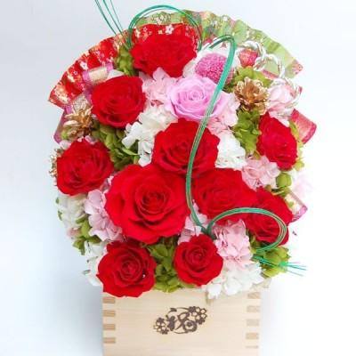 プリザーブドフラワー ギフト 還暦(満60歳)祝い ご長寿を願い祝うお花 誕生日プレゼント 贈り物 和風 五合枡 朱耀 〜しゅよう〜