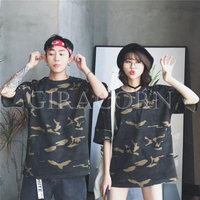 トップス Tシャツ ペアルック 半袖 迷彩 カップル レディース メンズ カジュアル 夏 サマー プレゼント 旅行 韓国 ファッション