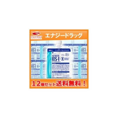 OS-1ゼリー (オーエスワンゼリー)200g×12個セット 送料無料 大塚製薬