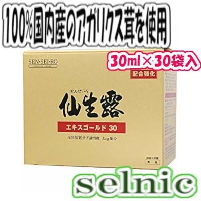 【仙生露エキスゴールド30 30ml×30袋】SSI 健康食品