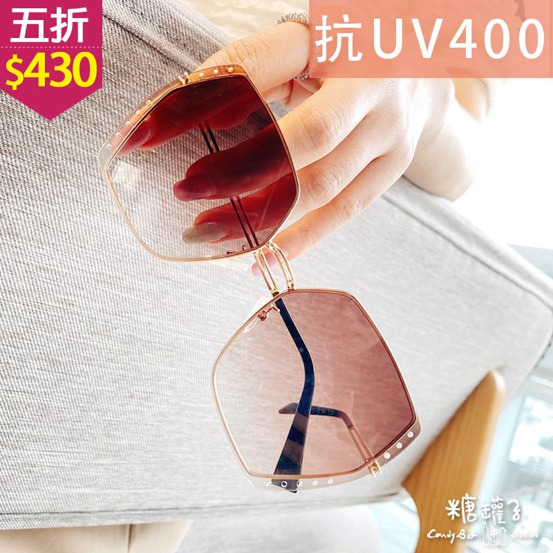 ★五折價$430★糖罐子【H2217】鑽洞漸層墨鏡→現貨(五色)(附質感鏡盒)