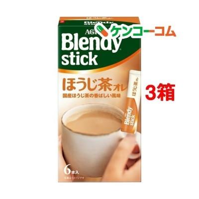 AGF ブレンディスティック ほうじ茶オレ ( 6本入*3箱セット )/ ブレンディ(Blendy)