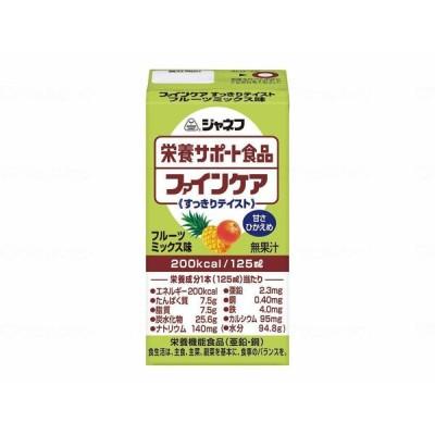 キユーピー ジャネフ ファインケア すっきりテイスト フルーツミックス味/12962 125mL