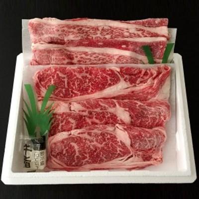 牛肉 蔵王牛 すき焼き セット 400g 肩ロース バラ 国産 和牛 肉 高橋畜産食肉 宮城県産 ブランド牛 高級