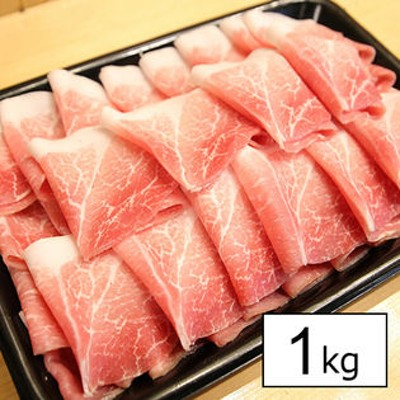 松阪豚上ももスライスうすぎり 1kgパック