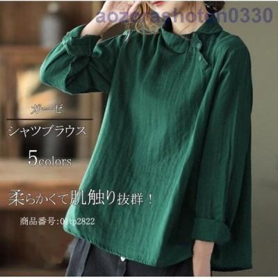 シャツ コットンシャツ ダブルガーゼ 春 春物 レディース 肌触りいい トップス デザインネック 長袖 綿麻混 綿 プルオーバー 無地 柔らか 通気性