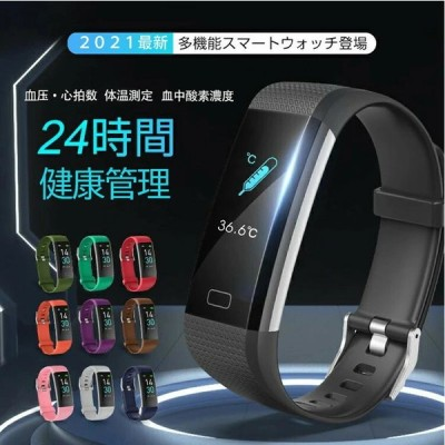 2021新版時計 多機能スマートウォッチ 腕時計 血圧測定 心拍 歩数計 活動量計 IP67防水 GPS LINE  睡眠検測 iPhone Android アウトドア スポーツ 日本語対応