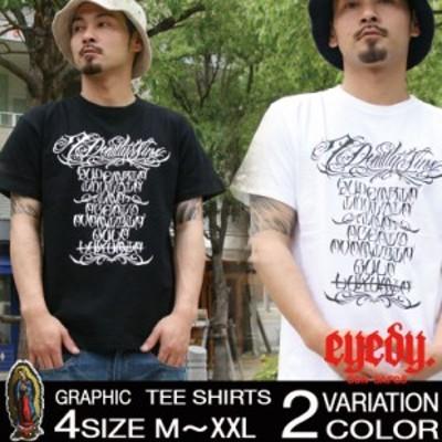 大きいサイズ Tシャツ メンズ EYEDY ブランド XL XXL 半袖 2L 3L ゆったり 大きいサイズ おしゃれ かっこいい プリント アイディー トッ