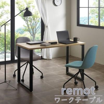 パソコンデスク RMT-WT1260-P ワークテーブル リビングテーブル オフィステーブル 事務用テーブル 作業テーブル 学習机 机 リモートワーク