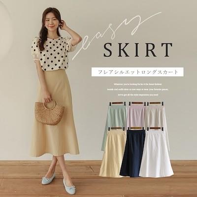 [韓国ファッション]フレアシルエットロングスカート