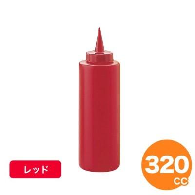 ディスペンサ— 320cc 赤