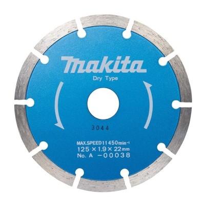 マキタ makita ダイヤモンドホイール セグメント 125×1.9×22mm A-00038 カッター ダイヤモンド ホイール ダイヤ 替刃 コンクリ カッター