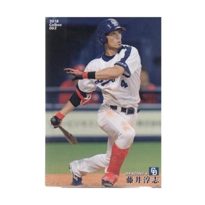 18カルビープロ野球チップス第1弾 #62 藤井淳志