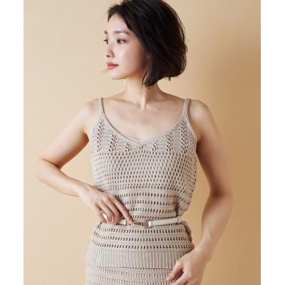 柄編みキャミソール
