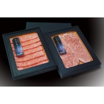 313_黒毛和牛「遠州夢咲牛極上サーロイン」厚切りステーキとしゃぶしゃぶセット