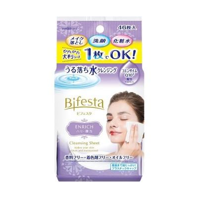 ビフェスタ(Bifesta) うる落ち水クレンジング シート エンリッチ 46枚入