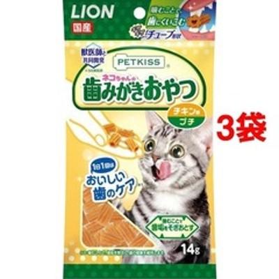 ペットキッス ネコちゃんの歯みがきおやつ チキン味 プチ (14g*3袋セット)