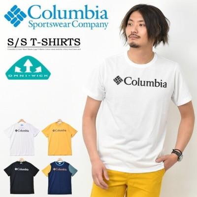 セール Columbia コロンビア アーバンハイク ショートスリーブTシャツ ロゴプリント 半袖 Tシャツ 吸湿 速乾 PM1877
