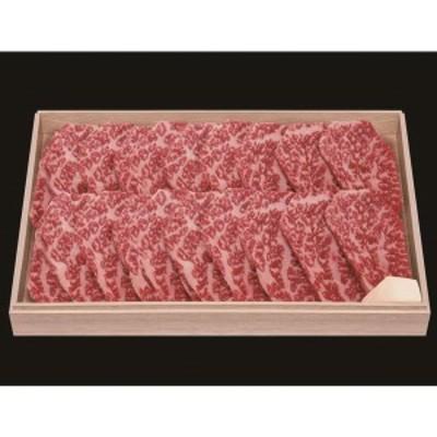 山梨県産富士山黒牛 もも焼肉用 450g