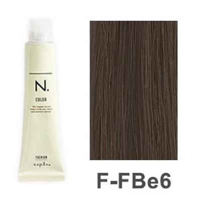 [ F-FBe6 フォギーベージュ ] ナプラ エヌドット カラー ファッション カラー ヘアカラー アッシュ カラーリング 女性用