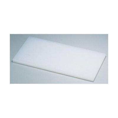 K型 プラスチックまな板 K2 550×270×H10mm