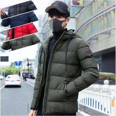 メンズ中綿ジャケット/軽量中綿入りジャケット4色/ダウンジャケット2枚/ショート丈モッズコート/ジャケット/厚手暖かい/若者