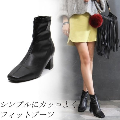 ショートブーツ  太ヒール チャンキーヒール レディース フィットブーツ ローヒール ブーツ ショート 歩きやすい 黒 ブラック スムース きれいめ シンプル