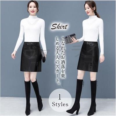 ミニスカート中綿 ジッパー付き大きいサイズ puスカート 人気 Aラインスカート ボトムス20代  30代 40代 ファションお洒落 ブラック