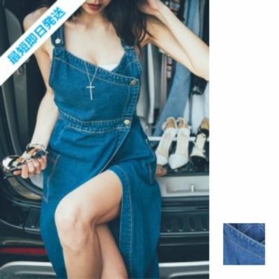 韓国 ファッション レディース ワンピース 春 夏 カジュアル 【一部即納有】nalo3666  デニム ミドル丈 タイト オールインワン ジャンパ