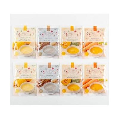 【しあわせのスープ8個セット】フランス料理元日本代表・高山英紀シェフが作る国産無添加スープ