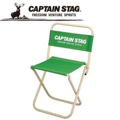キャプテンスタッグ パレット レジャーチェア<大>type2 (ライトグリーン) UC1601