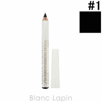 資生堂 SHISEIDO 眉墨鉛筆 #1 ブラック 1.2g [353613]
