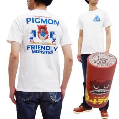 ステュディオダルチザン ピグモン コラボTシャツ Studio D'artisan USAコットン 半袖Tシャツ 白 UT-009A 新品