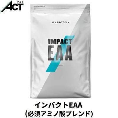 マイプロテイン インパクト EAA パウダー 必須アミノ酸 ブレンド 250g