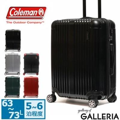 【商品レビューで+5%】コールマン スーツケース Coleman 22インチキャリーケース 63L 73L 5~6泊 エキスパンダブル 14-60
