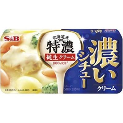 【新品】S&B 濃いシチュー クリーム 168g5個